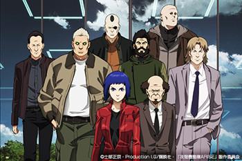 攻殻機動隊ARISE/新劇場版 Blu-ray BOX 発売記念特集〈Chapter1 作品紹介〉