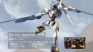 『コードギアス 反逆のルルーシュⅠ 興道』Blu-ray<特装限定版>発売告知CM 1