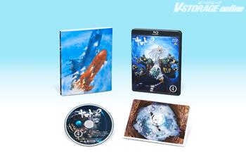 宿敵・デスラーが再びヤマトの前に姿を現す!「宇宙戦艦ヤマト2202」第4巻 Blu-ray&DVD 2月23日発売!