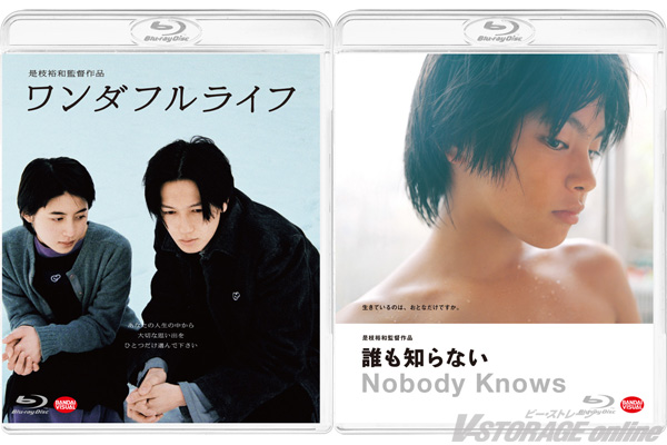 『ワンダフルライフ』『誰も知らない』など是枝裕和監督作品 初期7タイトルが待望のBlu-ray化決定!