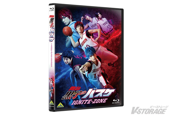 舞台「黒子のバスケ」第3弾!『舞台「黒子のバスケ」IGNITE-ZONE』Blu-ray&DVD 9月26日発売決定!!