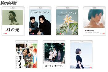 是枝裕和監督最新作第71回カンヌ国際映画祭パルムドール受賞!『幻の光』『ワンダフルライフ』『DISTANCE』『誰も知らない』など初期7作品 Blu-ray 5月25日発売!