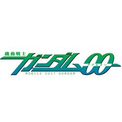 「機動戦士ガンダム00」5月10日(木)よりテレ玉にて毎週木曜24:30から放送スタート!