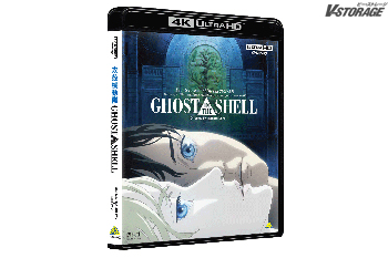 最新技術によるハイクオリティ映像「GHOST IN THE SHELL/攻殻機動隊」4Kリマスターセット 6月22日発売!