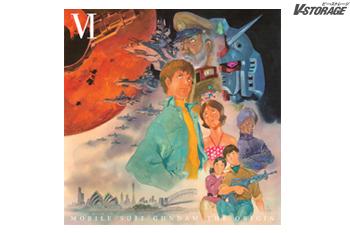 -赤い彗星-の誕生を目撃せよ!「機動戦士ガンダム THE ORIGIN VI 誕生 赤い彗星」Blu-ray&DVD 7月13日発売!