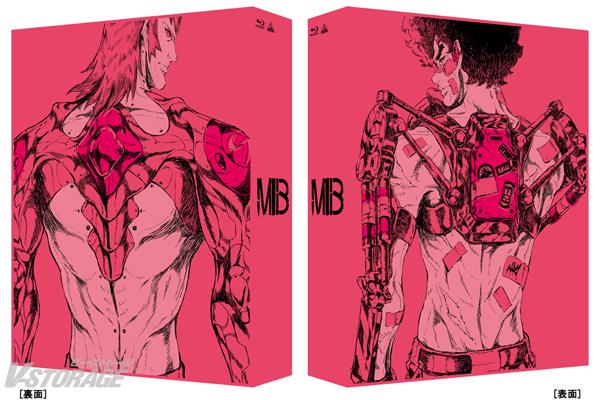 『メガロボクス』Blu-ray BOX 新CMに『あしたのジョー』矢吹丈 役・あおい輝彦が参戦!!