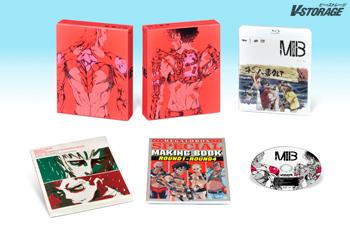 『あしたのジョー』連載開始50周年企画「メガロボクス」Blu-ray BOX 第1巻 7月27日発売!