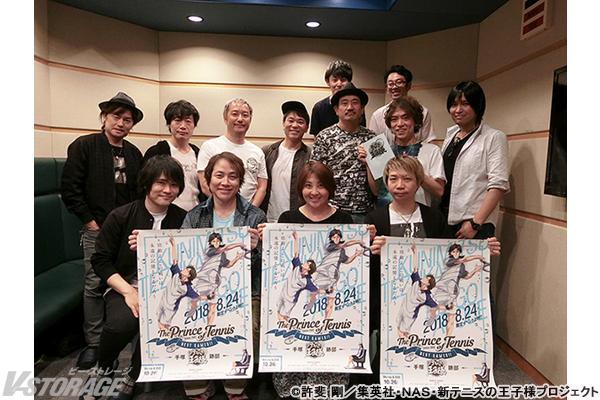 8 月 24 日(金)から2週間イベント上映開始!『テニスの王子様』新作OVA「テニスの王子様 BEST GAMES!! 手塚 vs 跡部」集合写真&キャストコメント到着!!