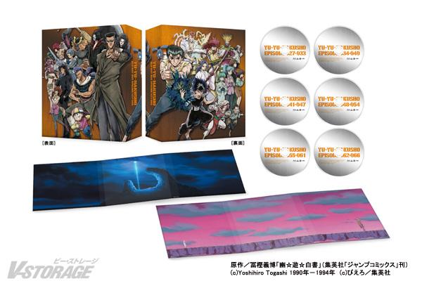8月28日(火)発売「幽☆遊☆白書 25th Anniversary Blu-ray BOX 暗黒武術会編」描き下ろしイラスト解禁!