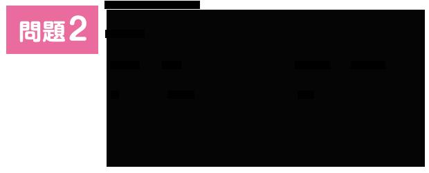 g-drill01_ttl02