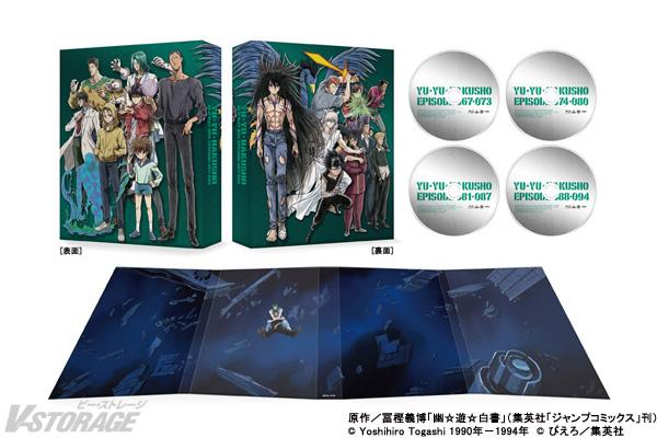 9月26日(水)発売「幽☆遊☆白書 25th Anniversary Blu-ray BOX 仙水編」描き下ろしイラスト解禁!