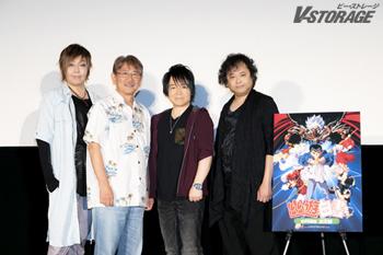 25th Blu-ray BOXシリーズ発売記念! 劇場版「幽☆遊☆白書 冥界死闘篇 炎の絆」上映イベントレポート