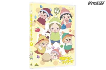 新作OVAとイベント映像を収録!「学園ベビーシッターズ」Blu-ray&DVD 第7巻 9月26日発売!