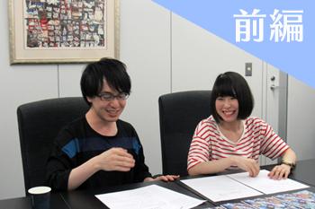 【前編】『ガンダムビルドダイバーズ』キャストインタビュー 小林裕介 × 藤原夏海