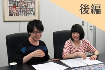 【後編】『ガンダムビルドダイバーズ』キャストインタビュー 小林裕介 × 藤原夏海