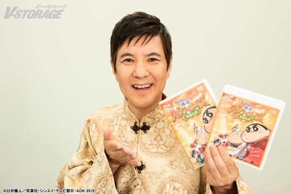 関根勤出演の、超クドい!CM&PVが完成!!Blu-ray&DVD11月9日発売『映画クレヨンしんちゃん 爆盛!カンフーボーイズ 〜拉麺大乱〜』