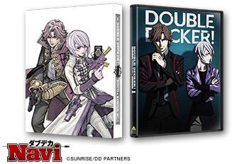『DOUBLE DECKER! ダグ&キリル』Blu-ray&DVD<全3巻>法人別先着購入特典紹介 [ダブデ...