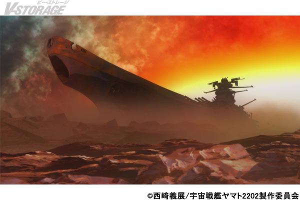 11月2日(金)上映開始『宇宙戦艦ヤマト2202 愛の戦士たち』第六章「回生篇」ED主題歌 本編最新映像PV&先着入場者プレゼント公開!! 10月22日(月)開催 最速先行上映会オフィシャルレポート到着!