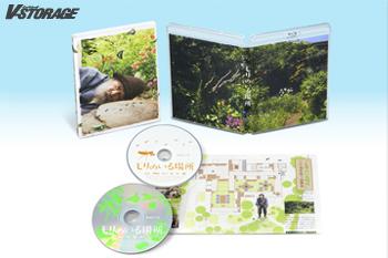 山﨑 努と樹木希林が初共演!「モリのいる場所」Blu-ray&DVD 11月22日発売!