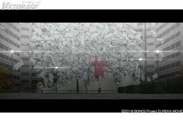 『ANEMONE/交響詩篇エウレカセブン ハイエボリューション』坂本龍一の名曲をやくしまるえつこ+砂原良徳がカバー!新映像を含む挿入歌「Ballet Mécanique(バレエ・メカニック)」MV解禁!!!