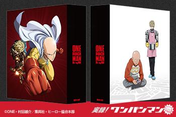 実録!  商品紹介 2018年12月21日発売!!!【ワンパンマン Blu-ray BOX/DVD BOX】 [実録! ワンパンマン]
