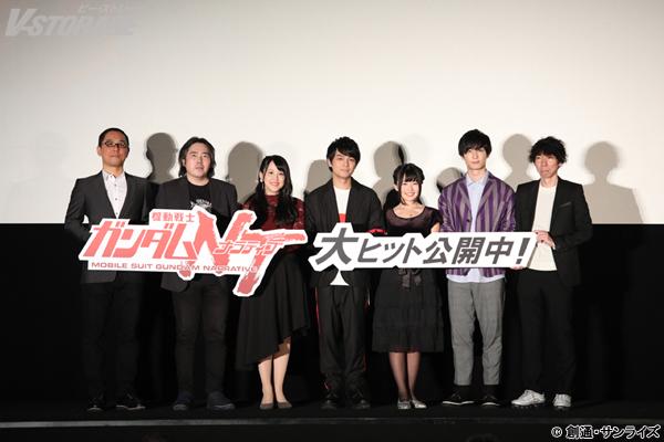 大ヒット公開中!『機動戦士ガンダムNT』初日舞台挨拶オフィシャルレポート到着!!!!