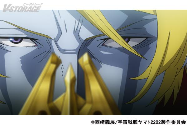 『宇宙戦艦ヤマト2202 愛の戦士たち』12月14日(金)放送 第十一話「デスラーの挑戦!」場面カット&あらすじ公開!