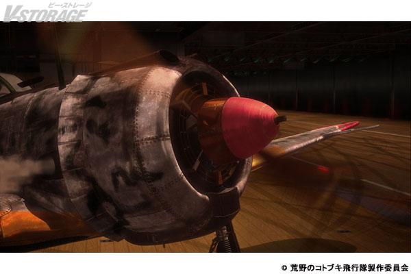 TOKYO MX ほかにて1月13日(日)より放送開始!TVアニメ『荒野のコトブキ飛行隊』紫電・鍾馗など 追加戦闘機も登...