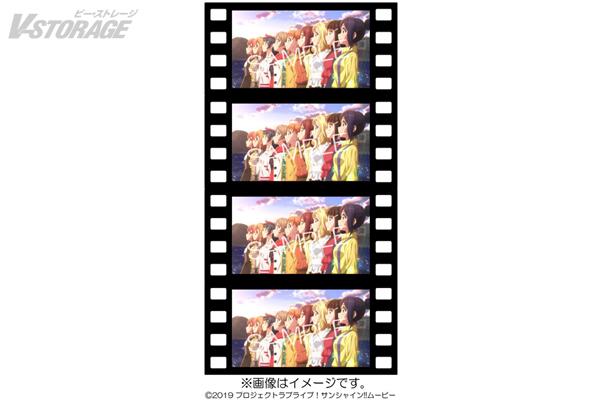 シリーズ初となるオリコン週間シングルランキング第1位も獲得!! 「ラブライブ!サンシャイン!!The School Idol Movie Over the Rainbow」観客動員数50万人突破記念キャンペーン実施決定!!公開5週目 2月1日(金)~入場者プレゼントは「Aqoursの輝跡☆」!