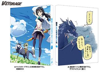 ファン必携の豪華特典満載!「転生したらスライムだった件」Blu-ray&DVD 第1巻 1月29日発売!