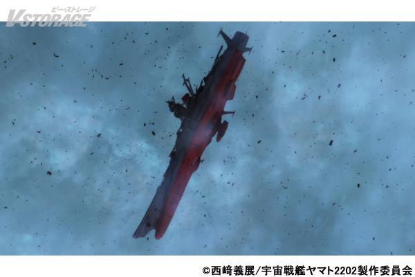 『宇宙戦艦ヤマト2202 愛の戦士たち』2月8日(金)放送 第十九話「ヤマトを継ぐもの、その名は銀河」場面カット&あらすじ公開!