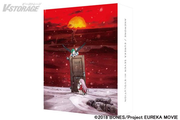 キャラクターデザイン・吉田健一描き下ろしBlu-ray特装限定版BOXデザイン公開!3月26日発売『ANEMONE/交響詩篇エウレカセブン ハイエボリューション』
