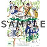テニスの王子様 BEST GAMES!! 川口敬一郎(監督) サイン入り上映告知B2ポスター 1名様