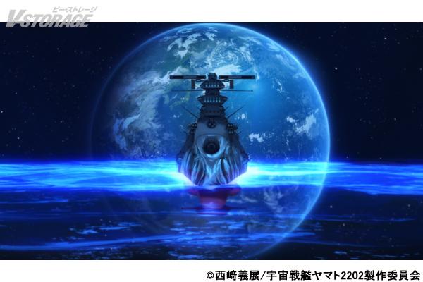 3月15日(金)OA 第二十四話 場面カット&あらすじ到着! 「ヤマト、彗星帝国を攻略せよ!」