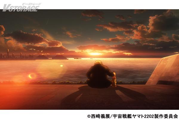 3月29日(金)OA 最終話 場面カット&あらすじ到着! 「地球よ、ヤマトは…」
