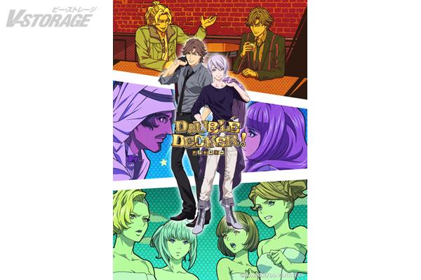 『DOUBLE DECKER! ダグ&キリル』EXTRAキービジュアル初公開!!最終話EX#03先行場面カット到着&4月10日(水)12:00より配信スタート!