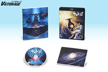 遂に完結!「宇宙戦艦ヤマト2202 愛の戦士たち」第7巻[最終巻] Blu-ray&DVD 4月26日発売!