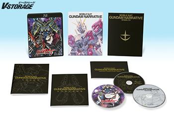 「機動戦士ガンダムUC」のその先を描く──「機動戦士ガンダムNT」Blu-ray&DVD 5月24日発売!