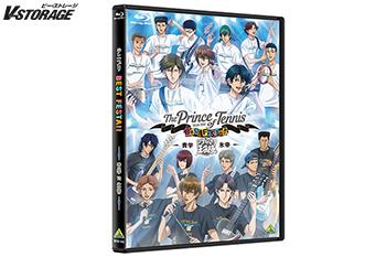 スペシャルなライブイベントを収録!「テニプリ BEST FESTA!! 青学 vs 氷帝」Blu-ray&DVD 5月24日発売!