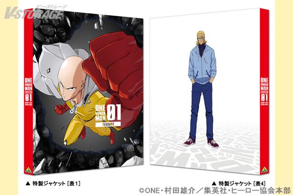 「ワンパンマン SEASON 2」発売日変更のお知らせ/Blu-ray & DVD 10月25日シリーズスタート