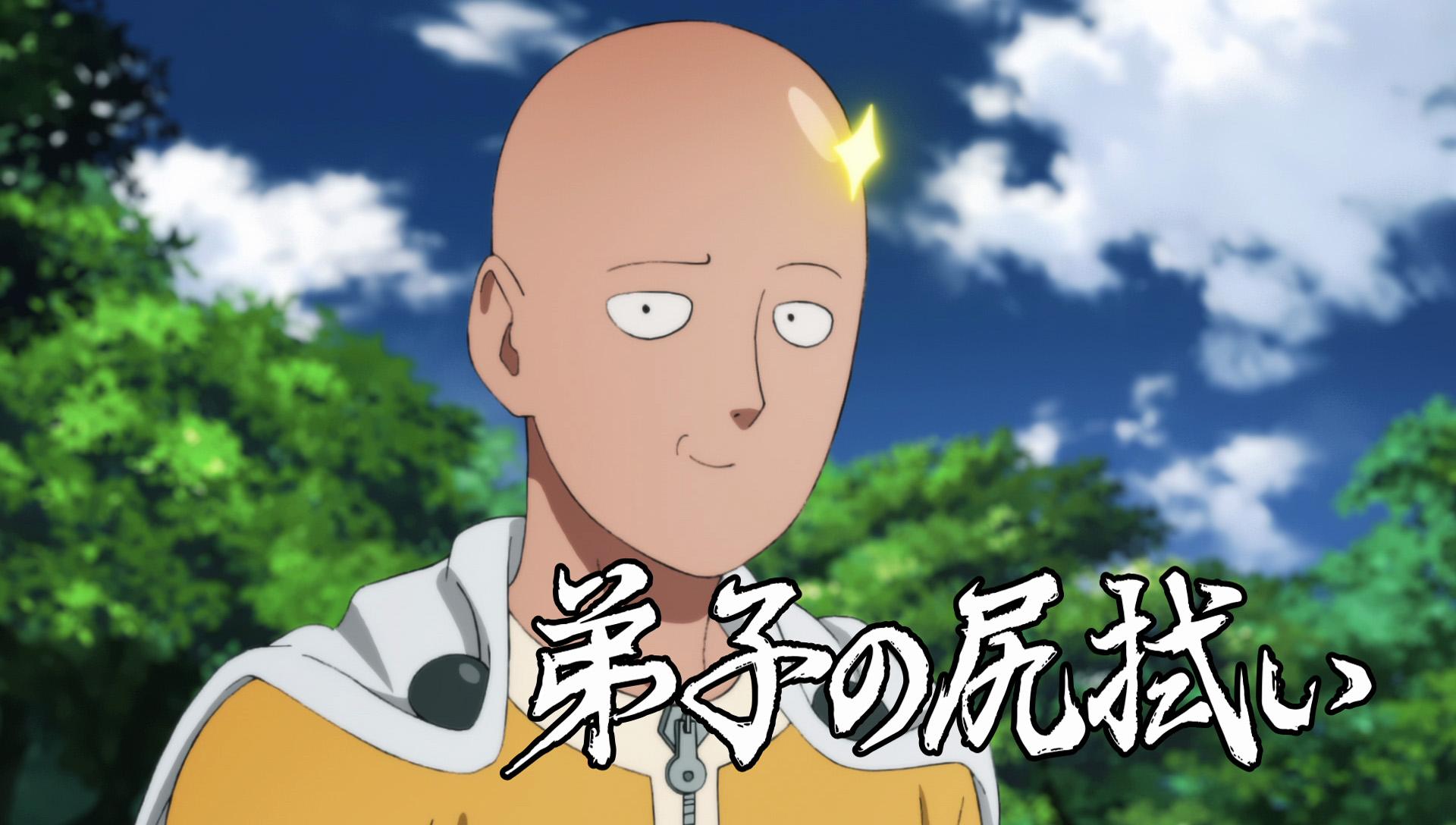 TVアニメ『ワンパンマン』第2期 #24 予告
