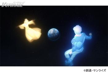 「アムロ・レイ」と「ララァ・スン」の視点から宇宙世紀を総括!「U.C.ガンダムBlu-rayライブラリーズ」福井晴敏構成による新規映像特典追加収録決定!天神英貴描き下ろし第2弾キービジュアル公開!