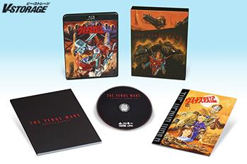 安彦良和原作・幻の名作「ヴイナス戦記」Blu-ray 7月26日発売!