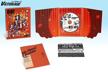 豪華特典満載!「あんさんぶるスターズ!」Blu-ray&DVD 1巻 9月26日発売!