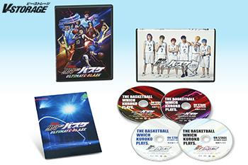 ウィンターカップの頂点が決する舞台「黒子のバスケ」ULTIMATE-BLAZE Blu-ray&DVD 9月26日発売!