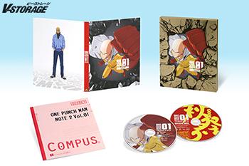 世界中で大ヒット!「ワンパンマン SEASON 2」Blu-ray&DVD 第1巻 10月25日発売!