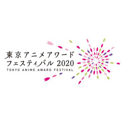 \「みんなが選ぶベスト100」投票は12月2日(月)まで/東京アニメアワードフェスティバル 2020 「アニメ オブ ザ イヤー部門」投票受付中!