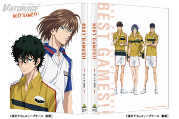 新作OVA「テニスの王子様 BEST GAMES!! 不二 vs 切原」Blu-ray&DVDキャストオーディオコメンタリー出演者決定&感想コメント到着!