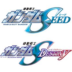 『ガンダムSEED』『ガンダムSEED DESTINY』カバー付きポストカードブック(全2種)発売決定!本日より予約受付スタート!