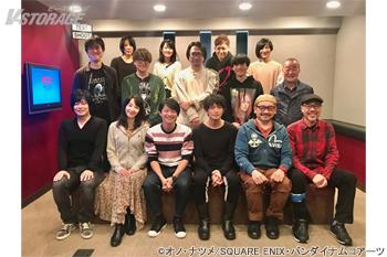 新作OVA&朗読音楽劇の特別篇「ACCA13区監察課 Regards」新作OVAのキャストアフレコ感想コメントと集合写真が到着!